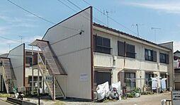 第2坂上荘[1-B号室]の外観