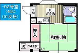 三泉ハイツ[5階]の間取り