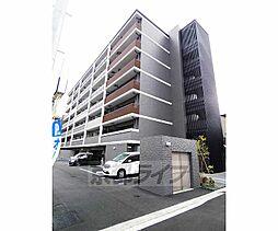 京都市営烏丸線 十条駅 徒歩5分の賃貸マンション