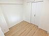 約4帖の洋室です。,3DK,面積50.16m2,価格3,599万円,JR中央線 国立駅 徒歩3分,,東京都国立市中1丁目