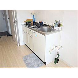 ポルタニグラ大須の嬉しい2口ガスコンロ付きキッチン