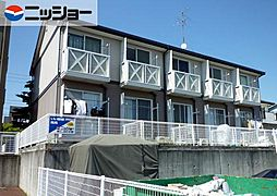 カーサシャンテ相原[2階]の外観