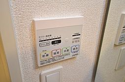 グランドール到津フォレストの浴室乾燥機(暖房・涼風機能)