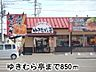 周辺,2LDK,面積57.63m2,賃料5.5万円,JR常磐線 神立駅 3.5km,,茨城県土浦市神立町
