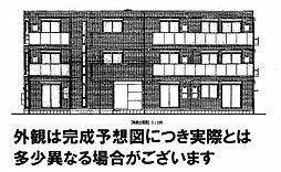 段原一丁目駅 7.5万円