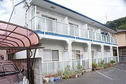 野里駅 2.6万円