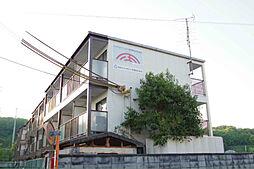 大阪府茨木市安威2丁目の賃貸マンションの外観