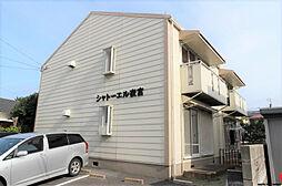 福岡県北九州市戸畑区夜宮2丁目の賃貸アパートの外観