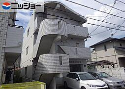 松栄栢ノ木ビル[1階]の外観