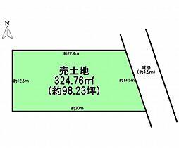 姫路市東辻井3丁目