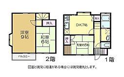 京成佐倉駅 550万円