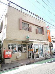 福岡薬院郵便局(502m)