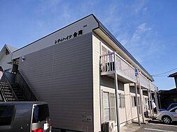 西大寺駅 3.6万円