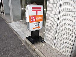 鶴舞郵便局