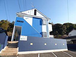 新飯塚駅 2.5万円
