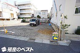 杉並区松庵3丁目の建築条件付き土地分譲です。JR中央線「西荻窪」駅徒歩約3分の便利な立地です。