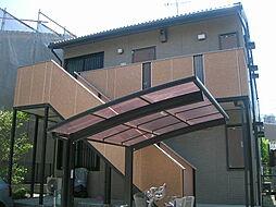兵庫県伊丹市梅ノ木5丁目の賃貸アパートの外観