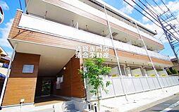 JR横浜線 矢部駅 徒歩6分の賃貸マンション