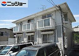 印場駅 2.4万円