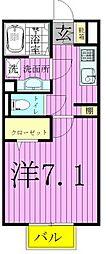 メゾン・ド・オール[2階]の間取り