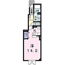 レジデンスひまわり[1階]の間取り