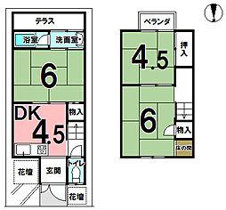墨染駅 1,320万円