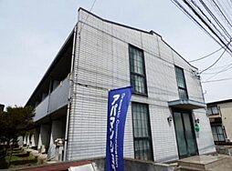 鎌ヶ谷大仏駅 2.8万円