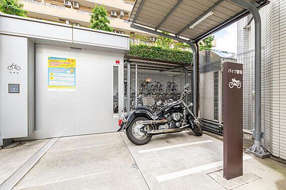 バイク専用の駐...