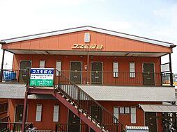 神奈川県伊勢原市桜台4丁目の賃貸マンションの外観