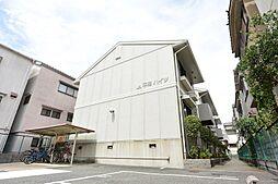 平尾ハイツ[201号室]の外観
