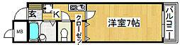大阪府四條畷市楠公2丁目の賃貸マンションの間取り