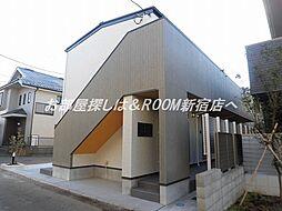 東京都清瀬市中里3の賃貸アパートの外観