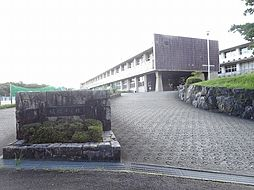 坂祝中学校 徒歩 約20分(約1600m)