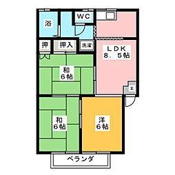 セジュール三幸[2階]の間取り