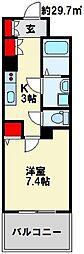 ソレアード苅田II[402号室]の間取り