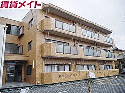 三重県四日市市日永西3丁目の賃貸マンションの外観