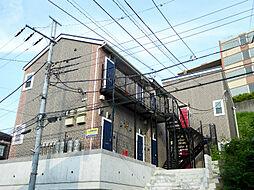 ハーミットクラブハウス保土ヶ谷中央[102号室]の外観