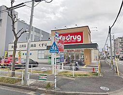 V・drug 社台店 最寄りのドラッグストア:徒歩約25分