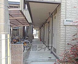 京都府京都市南区唐橋大宮尻町の賃貸マンションの外観