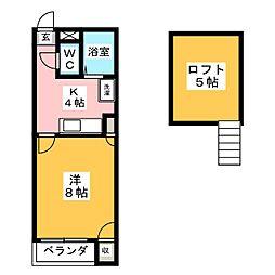 ハイツ318[2階]の間取り