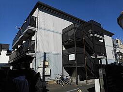 鶴見駅 5.4万円