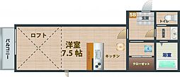 東京都中野区沼袋1丁目の賃貸アパートの間取り