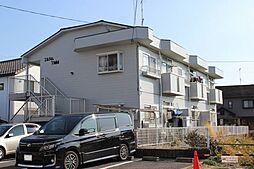 広島県広島市佐伯区三宅4丁目の賃貸アパートの外観