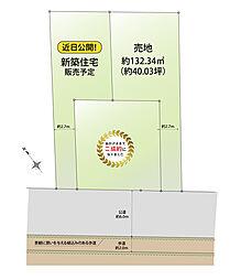 亀井野全3区画 建築条件なし 売地 B区画