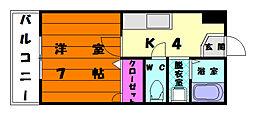 さくら館[1階]の間取り