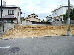 〜誠の家〜西山台1丁目 建築条件付き土地