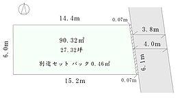 全体の敷地図です。間口は広く約6mの広さがあります。大きな公園が近隣にあり、緑を感じられる立地にございます。