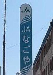 愛知県名古屋市南区桜台2丁目の賃貸アパートの外観