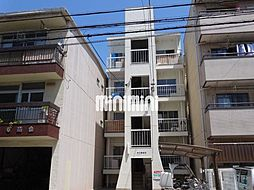 第3昇栄荘[3階]の外観