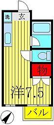 メゾン矢尾板[306号室]の間取り